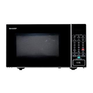 Lò vi sóng Sharp 23L R370VN-S màu bạc