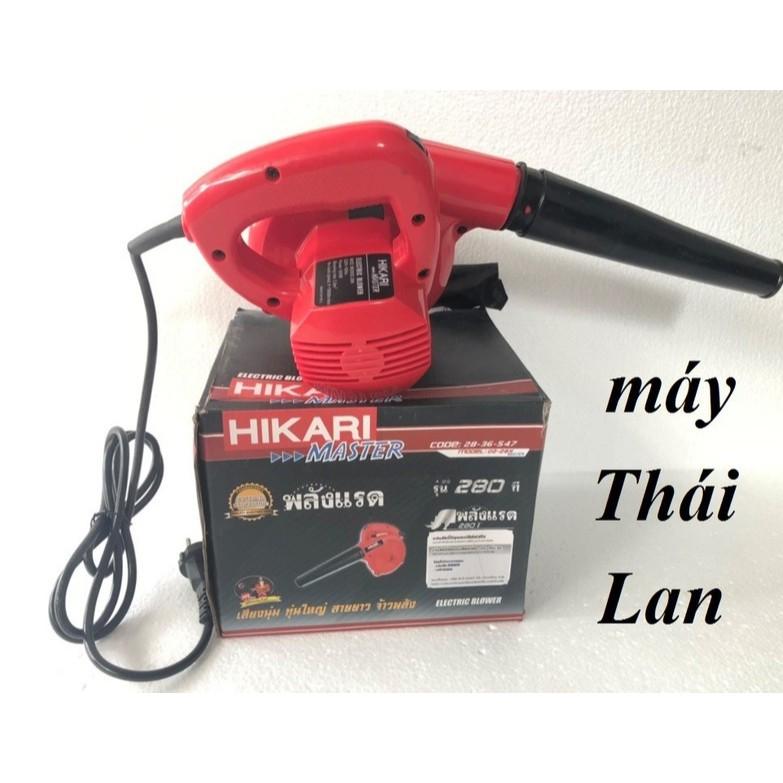 Máy Thổi Bụi Hikari-280 - 02