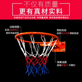 Khung bóng rổ tiêu chuẩn ngoài trời hộp bóng rổ cho người lớn trẻ em giỏ đào tạo gia đình thumbnail