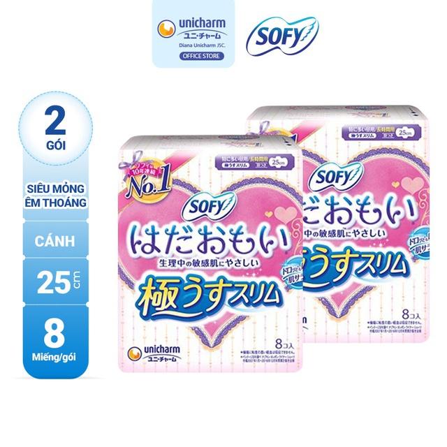 Bộ 2 gói Băng vệ sinh Sofy Skin Comfort Ultra Thin 26cm có cánh 8 miếng/gói