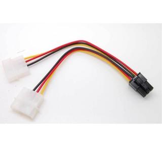 Thanh lý Dây nguồn Phụ VGA ATA 4 pin x2 to PCI-E 6 pin