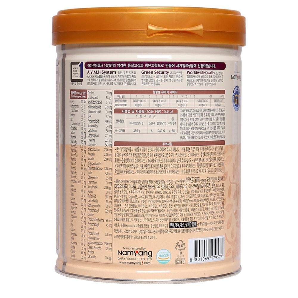 Sữa bột XO I am Mother 3 - hộp 800g (dành cho trẻ 6 - 12 tháng)