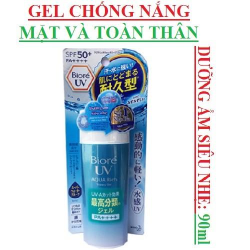 Gel chống nắng màng nước Biore SPF 50+/PA++++ 90ml (mặt và toàn thân)