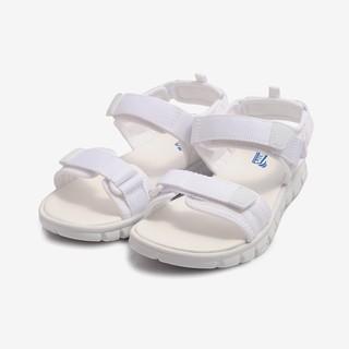 Giày Trẻ Em Biti's H.I.P.H.O.P Sandals Frosty White DTG073600TRG