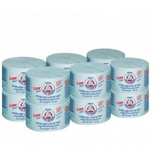 [Date Mới] Lốc 12 lon sữa Nestle gấu màu xanh Thái Lan 140ml thumbnail