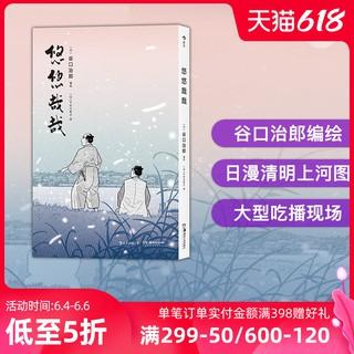 Tấm Thẻ In Chữ Phong Cách Nhật Bản Độc Đáo Tiện Dụng