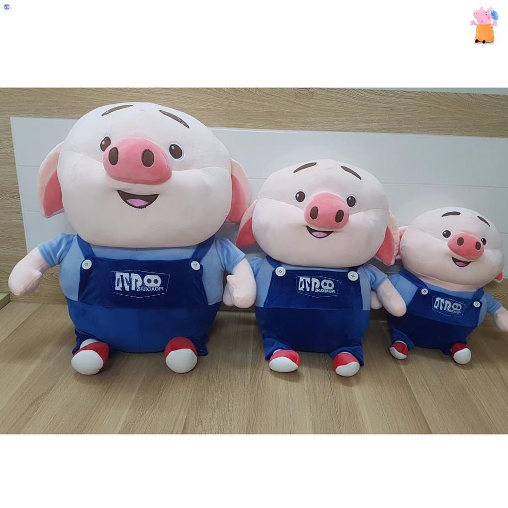 Gấu bông lợn heo bông tiktok💝FREESHIP🍅Gấu bông thú bông đáng yêu dễ thương chất liệu vải cao cấp nhồi bông...