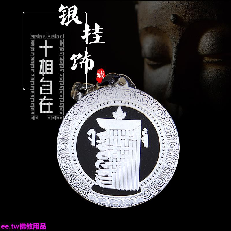 mặt dây chuyền khắc chữ jiangge gosigh - 21879847 , 2652489368 , 322_2652489368 , 329400 , mat-day-chuyen-khac-chu-jiangge-gosigh-322_2652489368 , shopee.vn , mặt dây chuyền khắc chữ jiangge gosigh