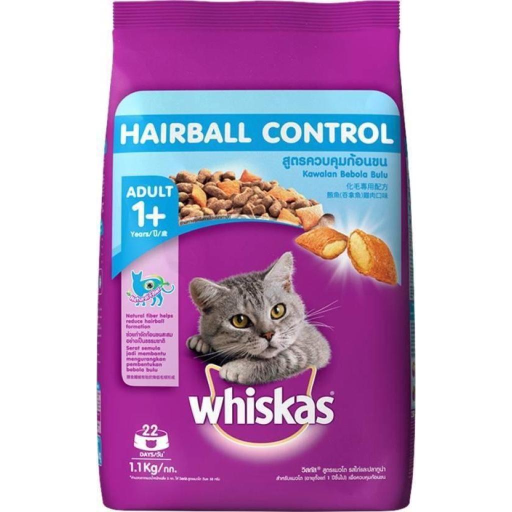 Whiskas Hairball Control อาหารแมว อาหารเม็ด สูตรควบคุมก้อนขน สำหรับแมวโตอายุ 1 ปีขึ้นไป (1.1 กิโลกรัมุง)ัตว์เลี้ยง Whisk