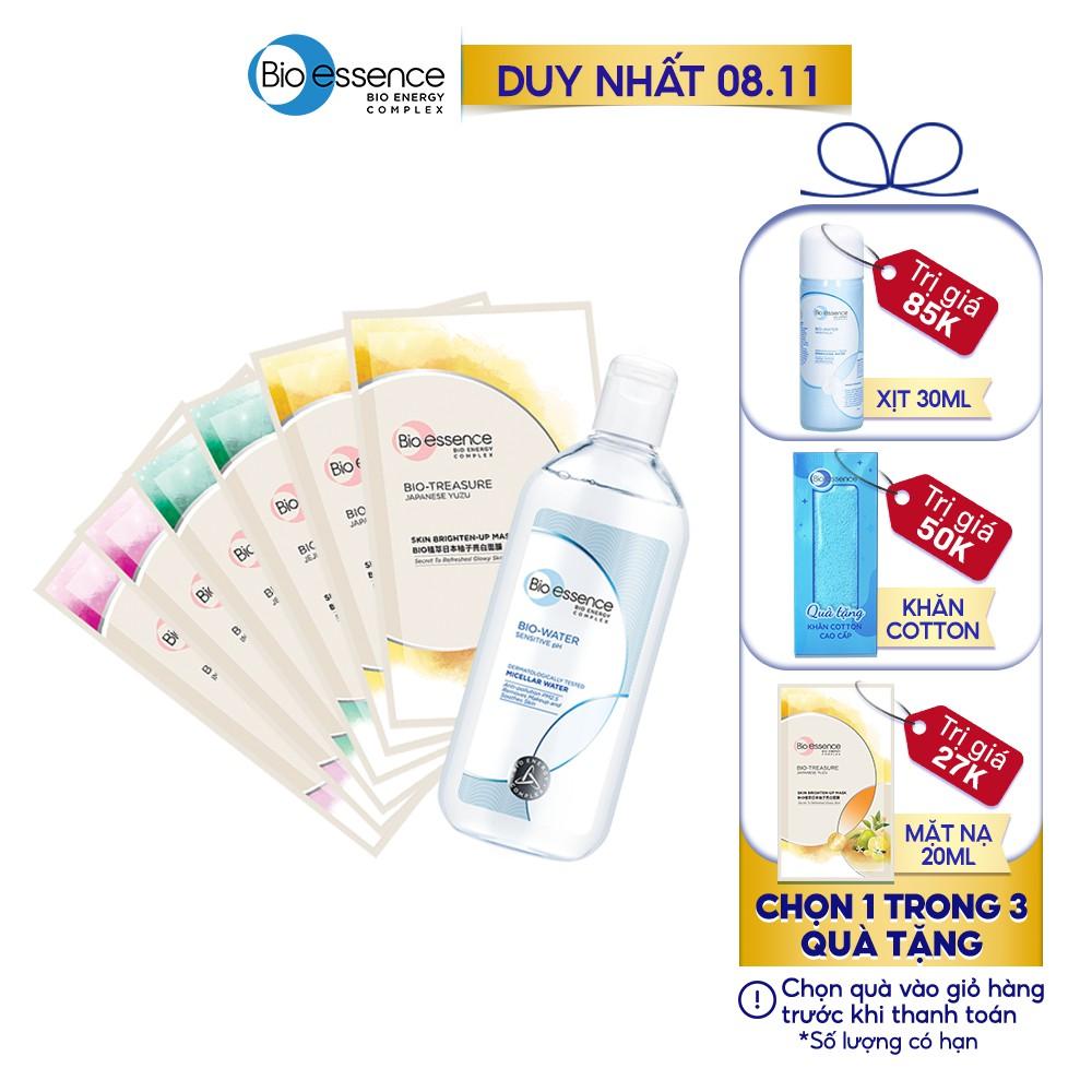 Bộ sản phẩm chăm sóc da Bio-Essence (Tẩy trang 100ml+2 Mặt nạ tảo biển 20ml+2 Mặt nạ Yuzu 20ml+2 Mặt nạ mẫu đơn 20ml)