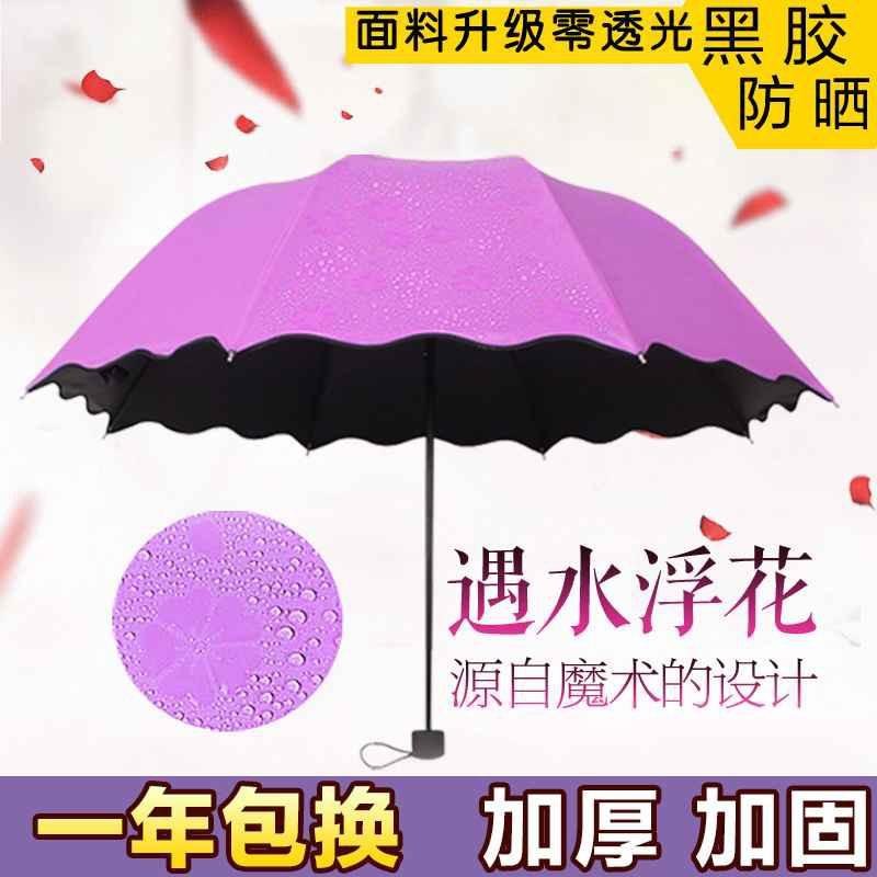 ชัดเจนร่มพับคู่ใช้ร่มดวงอาทิตย์ร่มยูวีนักเรียนชายและหญิงเวอร์ชั่นเกาหลีของฮาราจูกุลมขนาดใหญ่