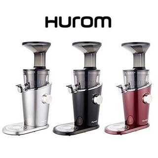 Máy ép chậm trái cây Hurom Diva H-100-DBEA01 - Hàng chính hãng
