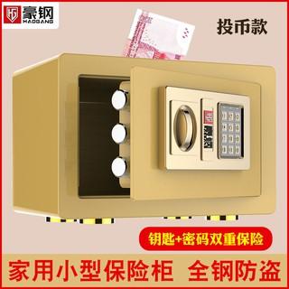 Hộp mật khẩu Mini chống trộm an toàn cho nhà ở/văn phòng