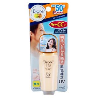 Sữa Chống Nắng Lót Nền Biore UV Color CC Milk