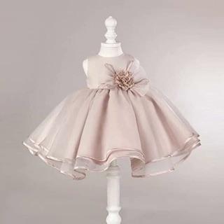 Váy cho c thơm mũm mĩm