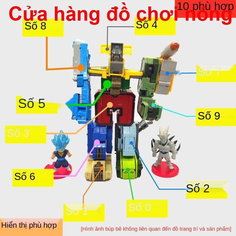 0-9 Đồ chơi chuyển đổi kỹ thuật số Xe ô tô kết hợp Robot King Kong Trí tuệ cậu bé Câu đố trẻ em Sáng tạo trọn bộ <