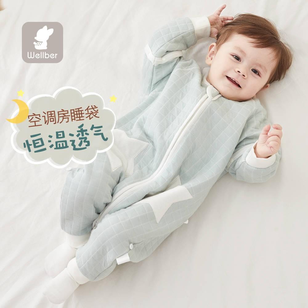 Bộ Đồ Ngủ Cotton Xinh Xắn Dành Cho Bé