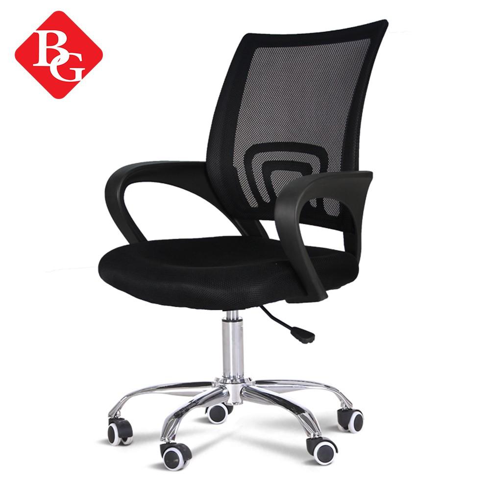 B&G Ghế lưới văn phòng cao cấp chân xoay Mẫu B