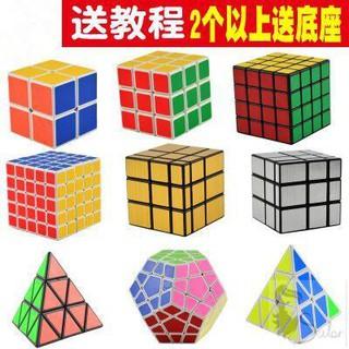 Khối Rubik Ma Thuật Chống Dị Ứng Cho Người Mới Bắt Đầu