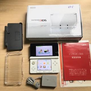 Máy chơi Game Nintendo Full Box ( Tặng kèm ốp ) thumbnail