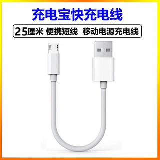 Cáp Sạc Hai Chiều Cho Vivo Meizu Op Redmi Huawei Htc Apple