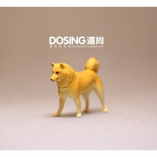 Set 200 Mô Hình Chú Chó Vàng Đáng Yêu Trang Trí