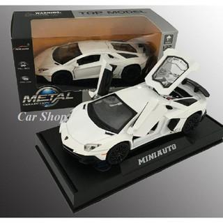 Mô tả sản phẩm Xe mô hình – Mô hình xe sắt Lamborghini SV LP750 tỉ lệ 1:32 màu trắng
