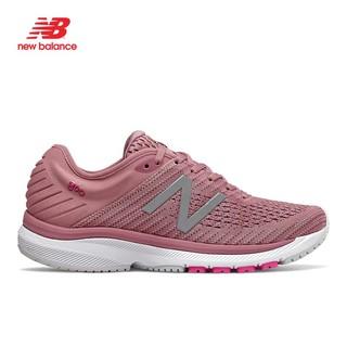 Giày Thể Thao nữ New Balance - W860A10 thumbnail