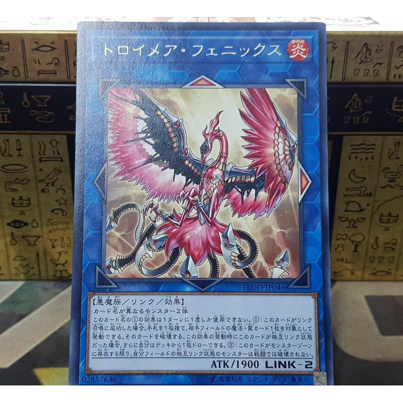 (FLOD-JP046) Thẻ bài Knightmare Phoenix – Rare