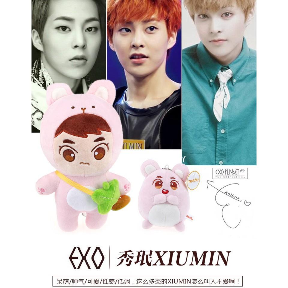 Doll Xiumin EXO