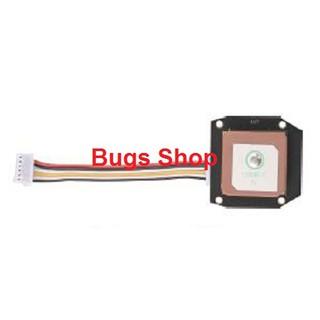 GPS – Modun định vị cho máy bay MJX Bugs 5W – Chính hãng