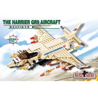 Lego máy bay phản lực không quân