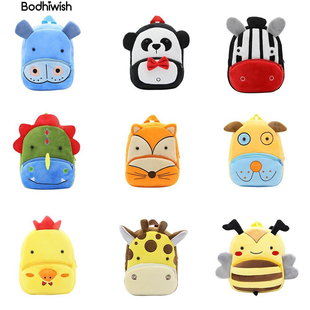 Ba lô vải mini hình các con vật đáng yêu dành cho các bé mẫu giáo - 13991968 , 2251889860 , 322_2251889860 , 343000 , Ba-lo-vai-mini-hinh-cac-con-vat-dang-yeu-danh-cho-cac-be-mau-giao-322_2251889860 , shopee.vn , Ba lô vải mini hình các con vật đáng yêu dành cho các bé mẫu giáo