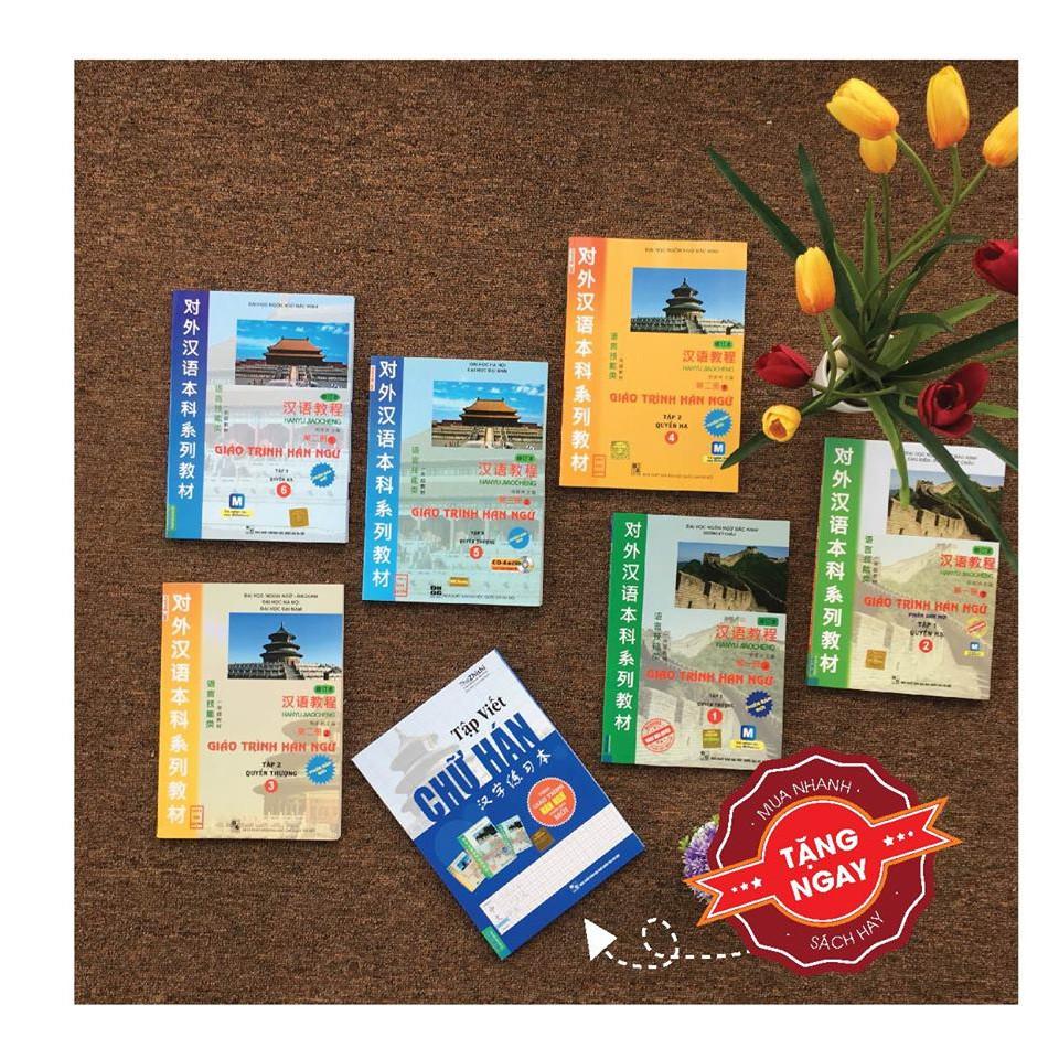 COMBO Giáo Trình Hán Ngữi 6 cuốn Tặng tập viết 70k