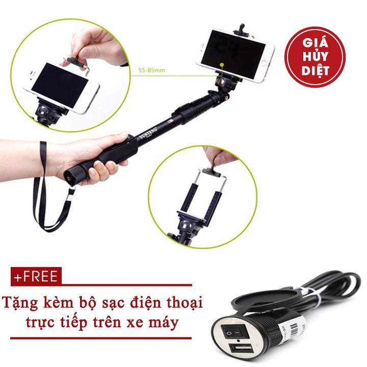 Gậy chụp hình yunteng 1288 tặng kèm bộ sạc điện thoại xe máy - 2684922 , 1262621992 , 322_1262621992 , 130000 , Gay-chup-hinh-yunteng-1288-tang-kem-bo-sac-dien-thoai-xe-may-322_1262621992 , shopee.vn , Gậy chụp hình yunteng 1288 tặng kèm bộ sạc điện thoại xe máy