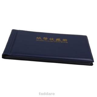 20 Pockets Home Protection Banknote Collection Paper Money Album