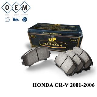 Má phanh sau ô tô HONDA CR-V 2001-2006 thumbnail