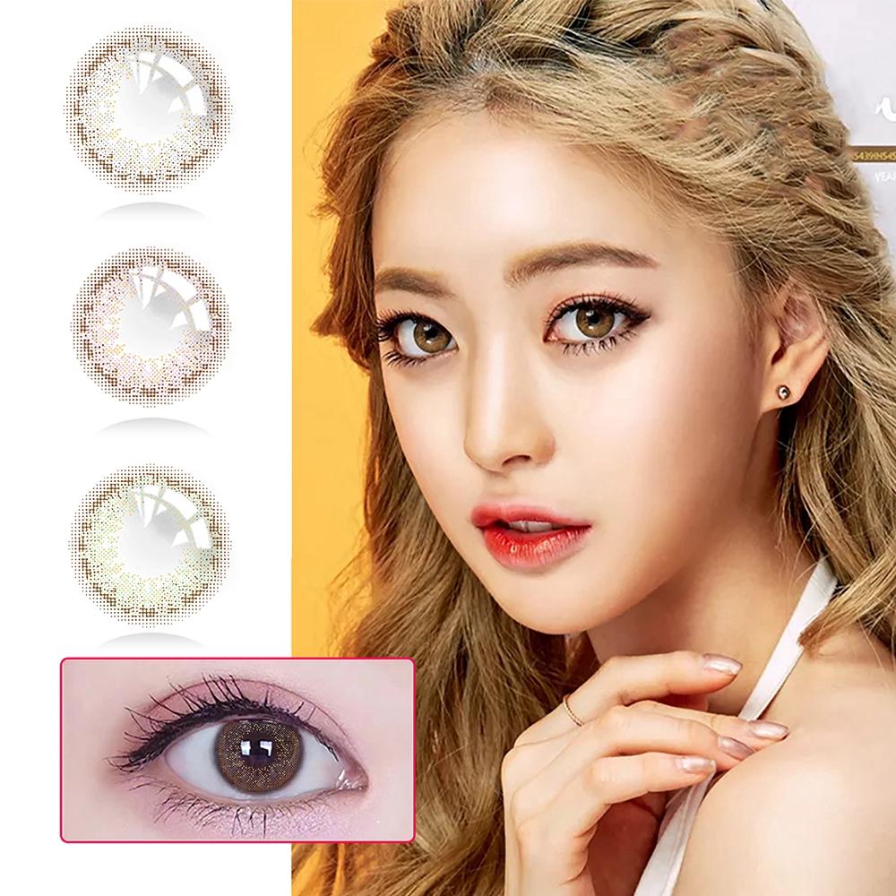 Ready & Popular 2Pcs/1Pair Milk Tea Series Soft Contact Lens Makeup Wear Colorful Big Eyewear Care Tools qiqimall.vn