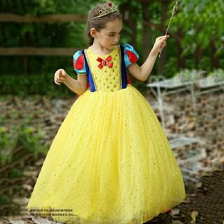 Váy Bạch Tuyết như ảnh mẫu kèm tà dài