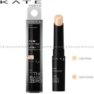 Kem Che Khuyết Điểm Dạng Thỏi Kanebo KATE STICK CONCEALER LIGHT BEIGE, NATURAL BEIGE thumbnail