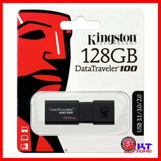 USB Kingston DT100G3 32GB / 64GB / 128GB – Hàng Chính Hãng