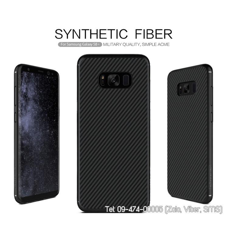 Ốp lưng SamSung Galaxy S8 plus Nillkin Fiber Carbon - 23075027 , 1587916524 , 322_1587916524 , 250000 , Op-lung-SamSung-Galaxy-S8-plus-Nillkin-Fiber-Carbon-322_1587916524 , shopee.vn , Ốp lưng SamSung Galaxy S8 plus Nillkin Fiber Carbon