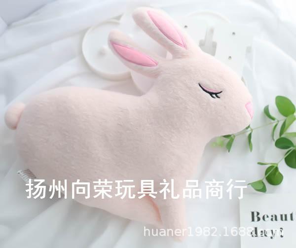Thỏ Nhồi Bông Xinh Xắn Dùng Để Trang Trí