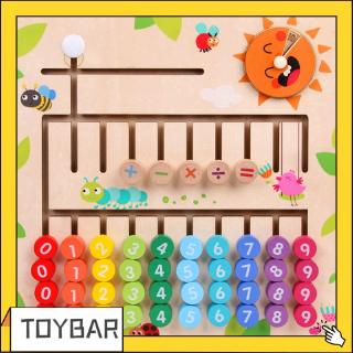【4-6 Years Old】Wooden Children Mathematics Enlightenment Toy Digital Finding Cognitive Board