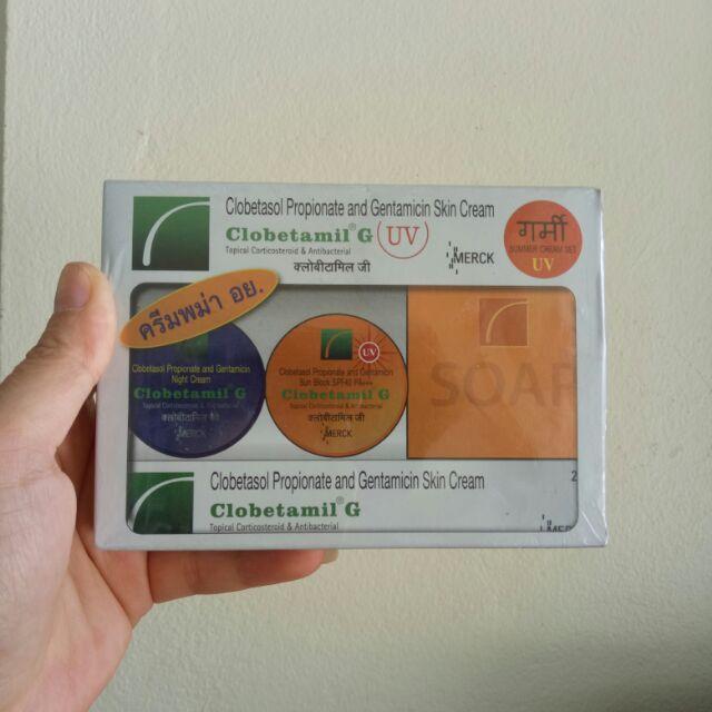 Bộ trị nám clobetamil g cao cấp dùng được cho da mỏng, nhạy cảm - 2826056 , 1145338484 , 322_1145338484 , 350000 , Bo-tri-nam-clobetamil-g-cao-cap-dung-duoc-cho-da-mong-nhay-cam-322_1145338484 , shopee.vn , Bộ trị nám clobetamil g cao cấp dùng được cho da mỏng, nhạy cảm