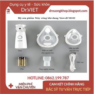 Máy xông khí dung cầm tay YUWELL M102 cao cấp chính hãng-Hỗ trợ điều trị các bệnh về đường hô hấp như viêm mũi, họng thumbnail