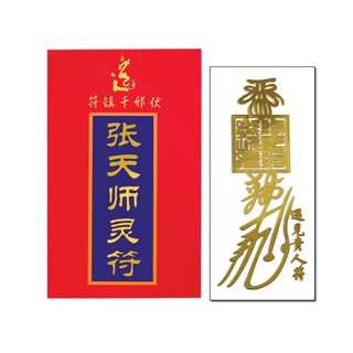 Miếng dán điện thoại - May mắn - Tiền Tài - Bình an - Phú Quý - Ancarat
