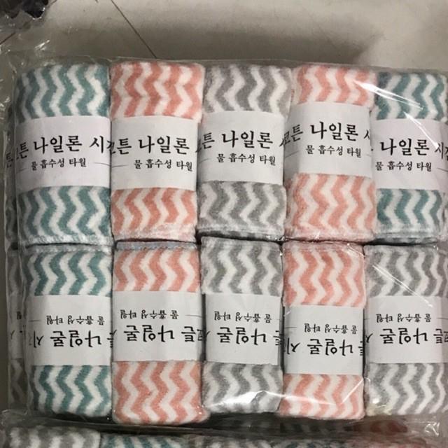 Khăn mặt 💙FREESHIP💙 Khăn mặt lông cừu xuất Hàn