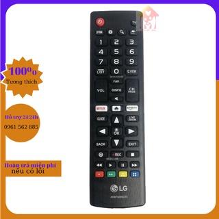 Remote Điều Khiển Tivi LG Smart Ngắn