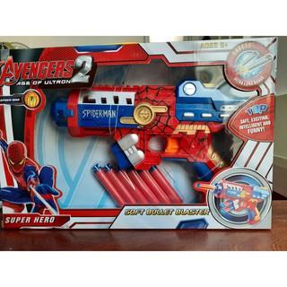 Súng bắn đạn xốp đồ chơi Avenger 4 loại Spiderman Captain America Ironman Hulk
